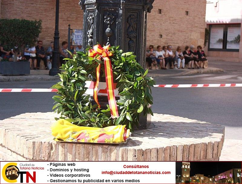 Homenaje a la Bandera de España. Día Fiesta Nacional 2017 - 009