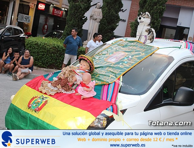 Desfile de baile. Fiestas en honor a la Virgen de la Urkupiña (Bolivia) - 31