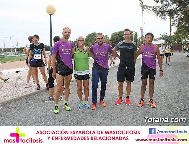 Charca Grande - Gran Premio Panzamelba 2017 - 35