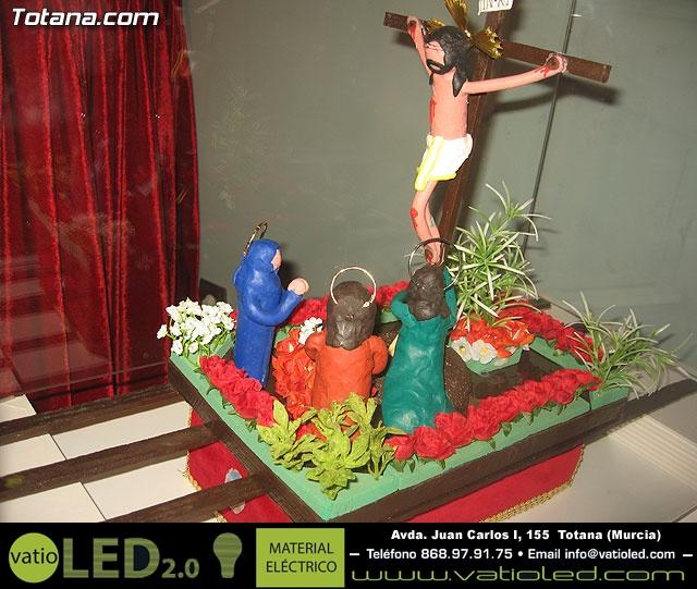 SE ENTREGAN LOS PREMIOS DEL I CONCURSO DE DIBUJO Y REDACCI�N