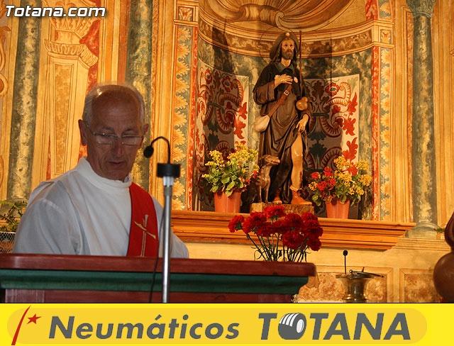 Domingo de Ramos. Parroquia de las Tres Avemar�as. Semana Santa 2009 - 6
