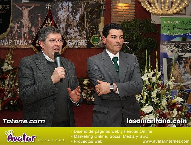 Cena Gala - Centenario Hermandad de Jes�s y La Samaritana  - 110